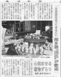 長崎新聞「招き猫まつりin島原」記事20100930
