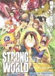 ONE PIECE「STRONG WORLD」