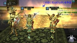 Screen(20091001-0049)-009[チャンネル Ⅱ]