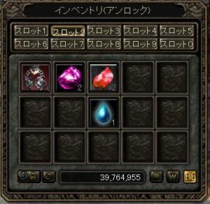 Screen(20091003-0304)-000[チャンネル Ⅰ]