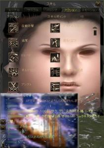 Screen(20091003-1434)-004[チャンネル Ⅰ]