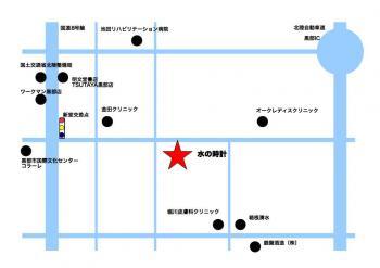 マップ豌エ縺ョ譎りィ医・繝・・1_convert_20110521102013