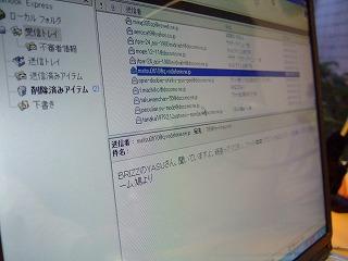 s-DSCF0201.jpg