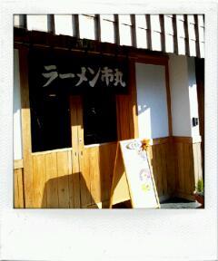 20120126_165058.jpg
