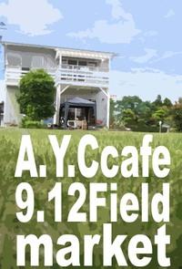 ayc_fieldmarket_1.jpg
