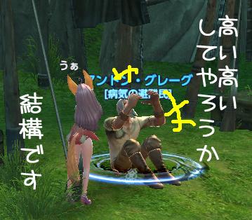 TERA_ScreenShot_20110814_01.jpg