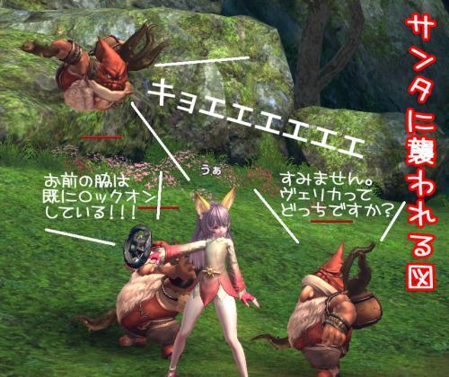 TERA_ScreenShot_20110814_04.jpg