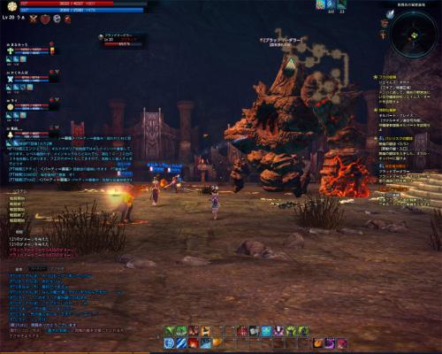 TERA_ScreenShot_20110814_22.jpg
