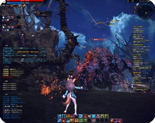 TERA_ScreenShot_20110820_231348.jpg