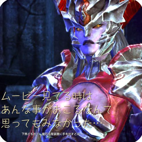 TERA_ScreenShot_20110821_01.jpg