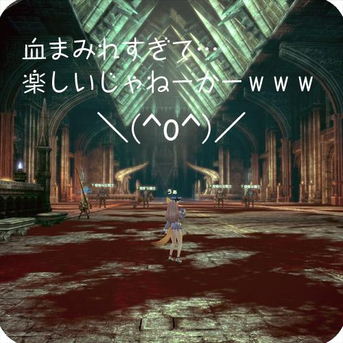 TERA_ScreenShot_20110821_05.jpg