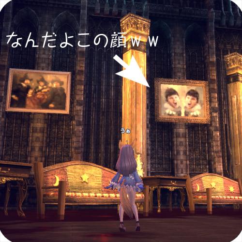 TERA_ScreenShot_20110821_11.jpg