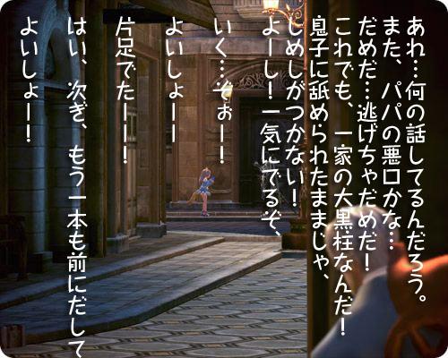 TERA_ScreenShot_20110823_005146.jpg
