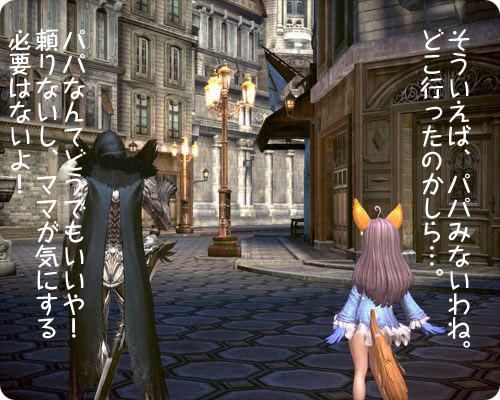 TERA_ScreenShot_20110823_005156.jpg