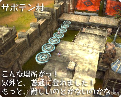 TERA_ScreenShot_20110824_013814.jpg