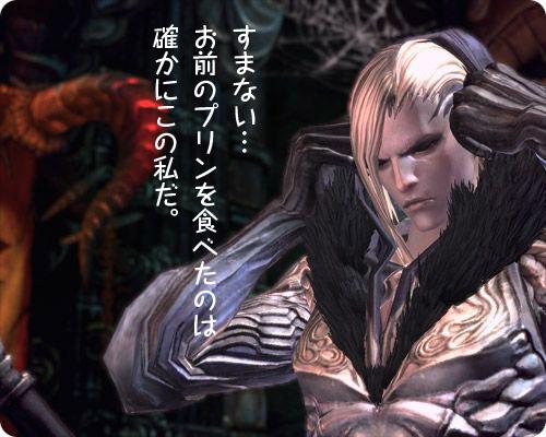 TERA_ScreenShot_20110826_221747.jpg
