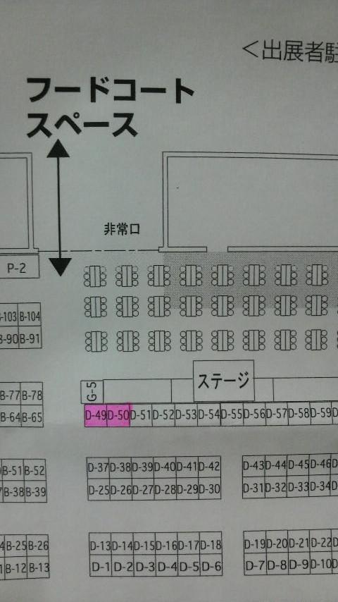 4f4bf94d.jpg