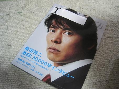 T-ODA1.jpg