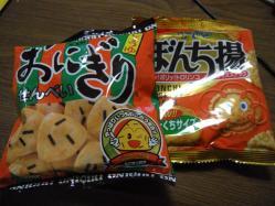 yukimama_onigiri.jpg