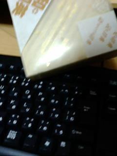 20100130165717.jpg