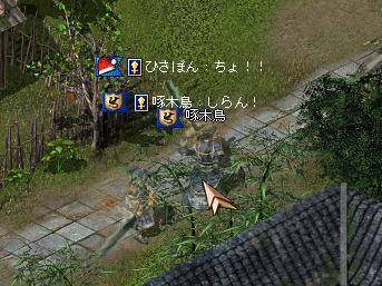 つっきー4