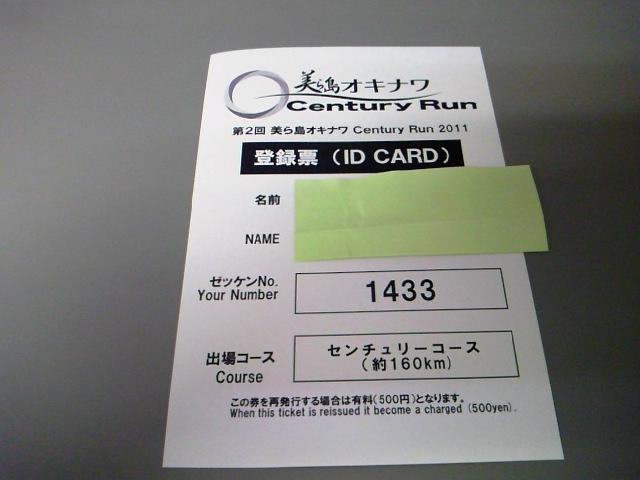 TS3O0075-2.jpg