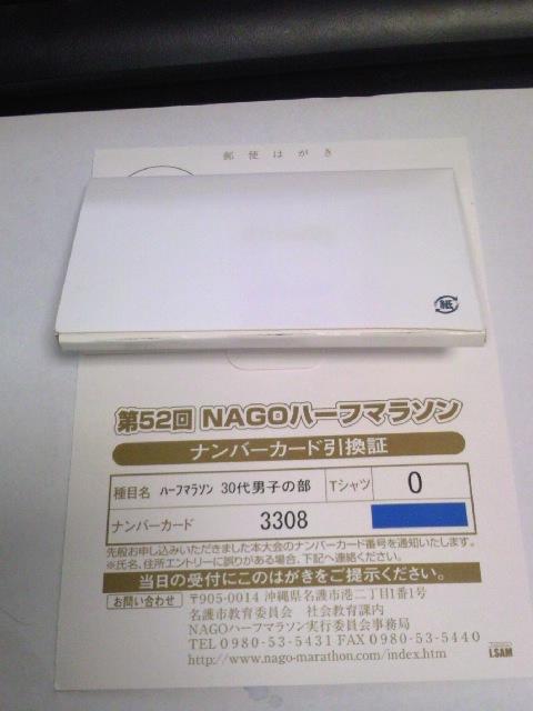 TS3O0082.jpg