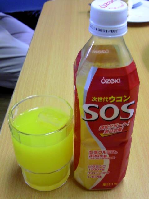 TS3O0095.jpg