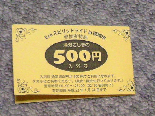 TS3O0109.jpg