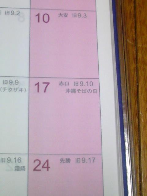 TS3O0735.jpg