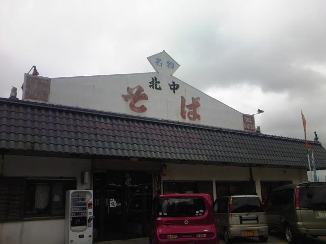 TS3O1146.jpg