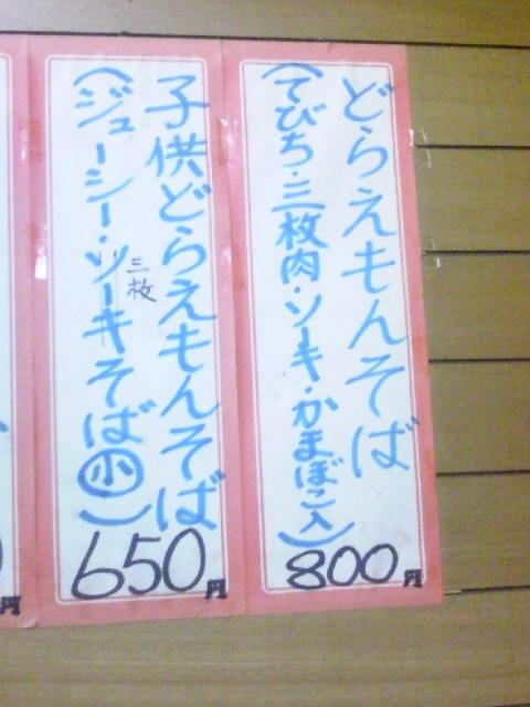 TS3O1341.jpg