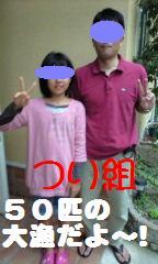 09083004_20100921001130.jpg