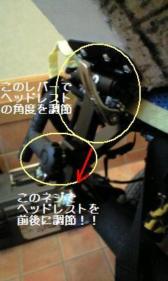 100303_0000.jpg