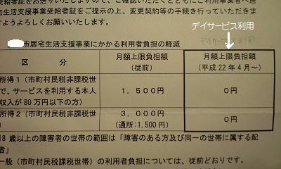 10040103.jpg