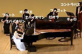 2011piano_0101.jpg