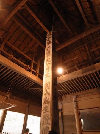 Chusonji_20100504_4.jpg