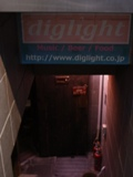 Diglight_20100527.jpg
