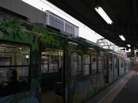 EizanDentetsu_20110429.jpg