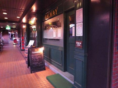 Galway_20091229.jpg