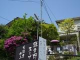 Kamakura_20100507_1.jpg