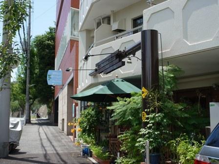 RoadToAcoHamo_6.jpg
