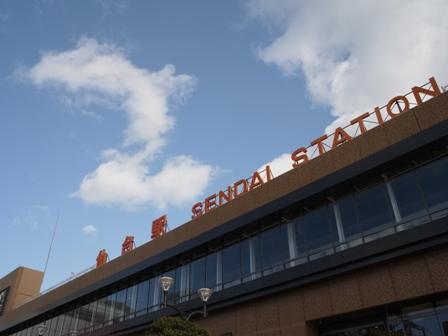 SendaiStation_20110108.jpg