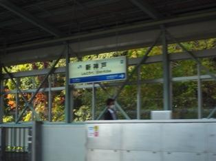 ShinKobe_20091127.jpg