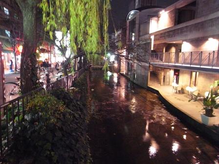 Takasegawa.jpg