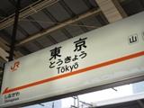 Tokyo_20100503_1.jpg