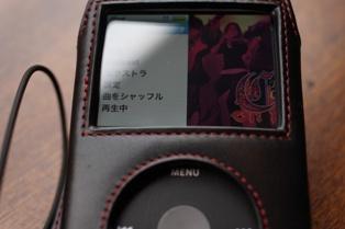 iPodClassic.jpg