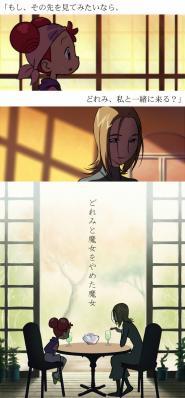 どれみと魔女をやめた魔女_edited-1