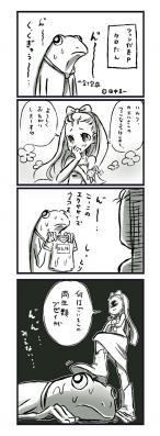伊織とケロタン漫画_edited-1