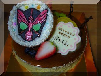 オーズケーキ